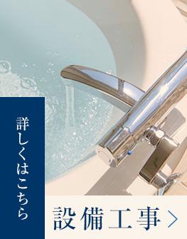 clean_bnr